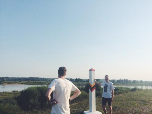 Dervynas kelionės po Lietuva  Smalininku vandens matavimo sritis prie sienos